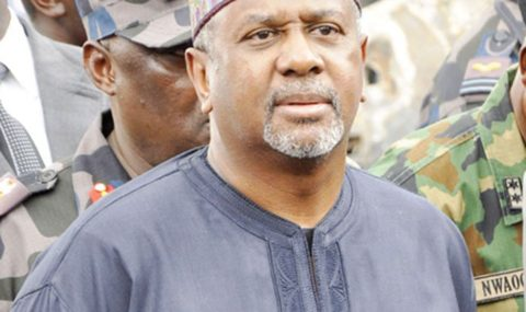 Arm deal: Dasuki's trial to be conducted in one court