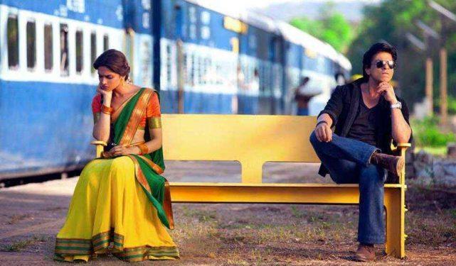 Shah Rukh Nagpur