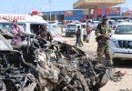 Seven die in car blast in Somalia