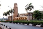 Chief Imam on UNILAG Muslim Community
