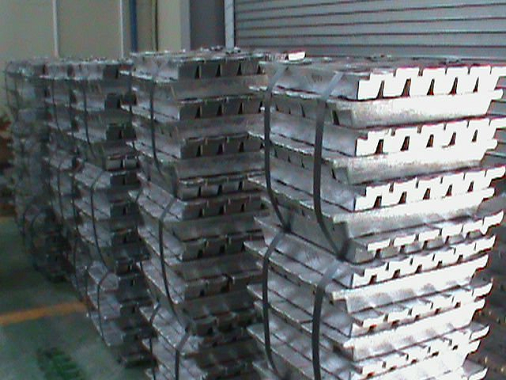Nigeria to start producing lead ingots in 2019